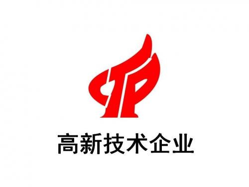 金普新区科技局推荐的高企培育政策咨询机构